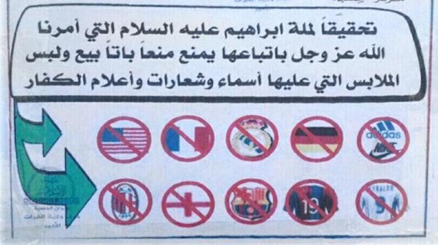 Lista de prohibición de jerseys de futbol