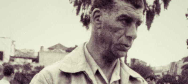 Rafael Récord Gutiérrez