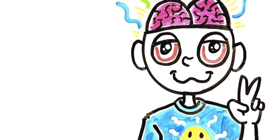 Efectos del LSD en el cerebro