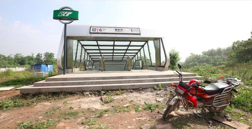 China - Estación de metro escondida