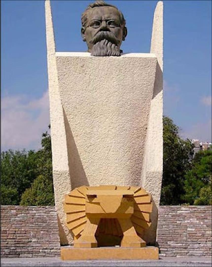 Monumentos - Evangelion