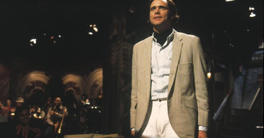 Netflix compra documental sobre Jim Carrey y su método de actuación