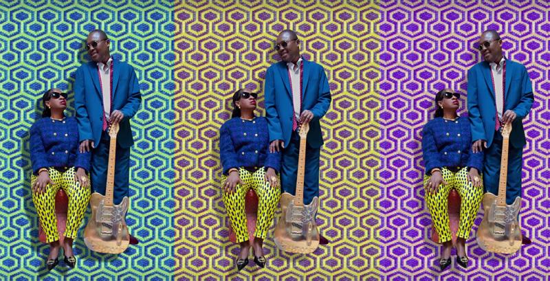 Bofou Safou - Amadou et Mariam