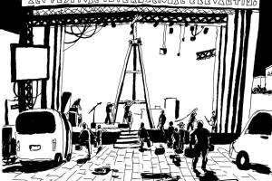 ilustración del Festival Cervantino 2017