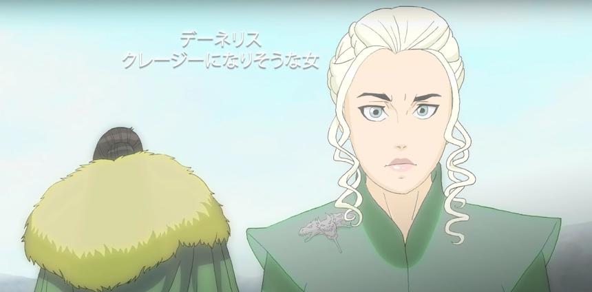 Game of Thrones - Intro de anime
