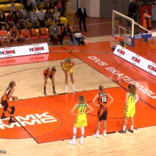 Sopron Basket: Ezüst érem Jekatyerinburgban!