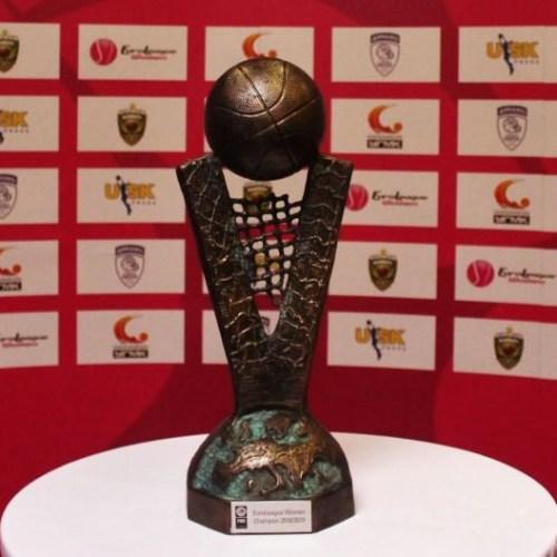 Mutatjuk kik várnak a Sopron Basket csapatára az Euroligában!
