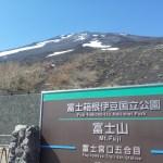 Introduction of Mount Fuji mountain trail Fujinomiya Route①
