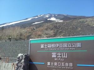 富士宮口五合目入口