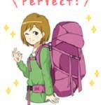 ザック(リュック)の荷物の詰め方 【パッキングの仕方】