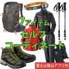 2018年7月上旬 富士登山 [靴不要プラン]はじめての富士山登山セット 選べるコーディネート(メンズ) ご利用ブログレポート