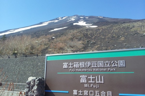 Fujinomiya trail for Mt.Fuji climbing