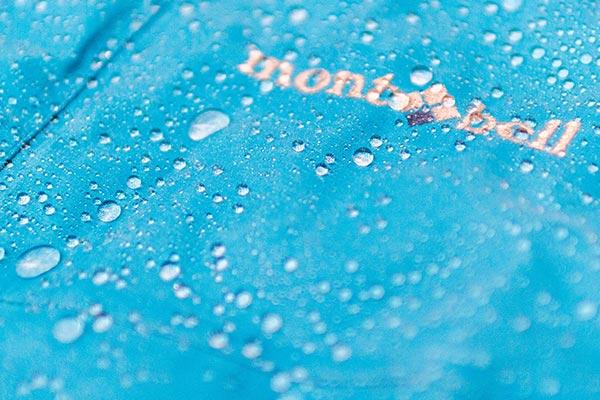 How to maintain Gore-Tex rainwear