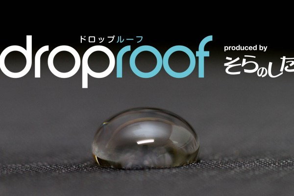 About our original water repellent, Droproof