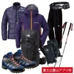 2019年7月中旬 富士登山 はじめての富士登山セット(メンズ) ご利用ブログレポート