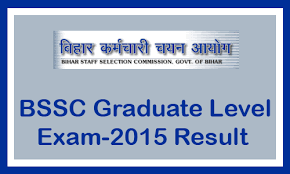 BSSC Revised Results Declared, 921 New Results Added