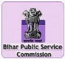 Answer Key BPSC Prelims Exam 2017, Cutoff Discussion for SET – D