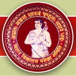 BSEB Admit Card Online