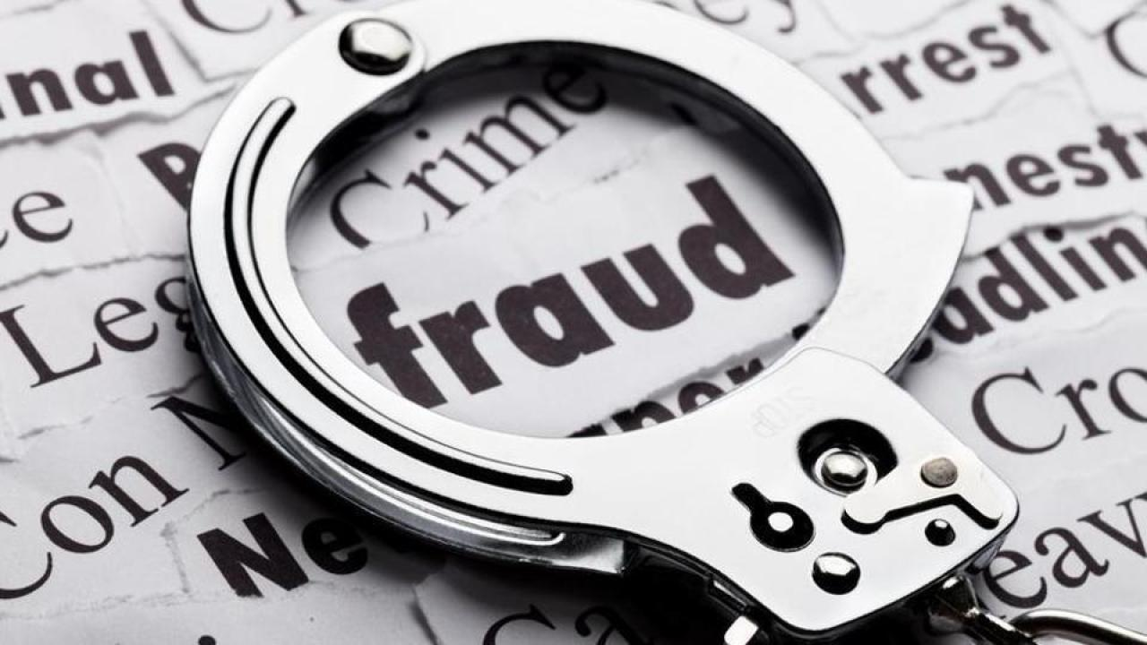 Rumor of Scam in BPSC Mains Results for 56th to 59th