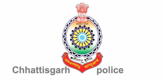 Download Chhattisgarh Police Constables Exam Admit Card Online