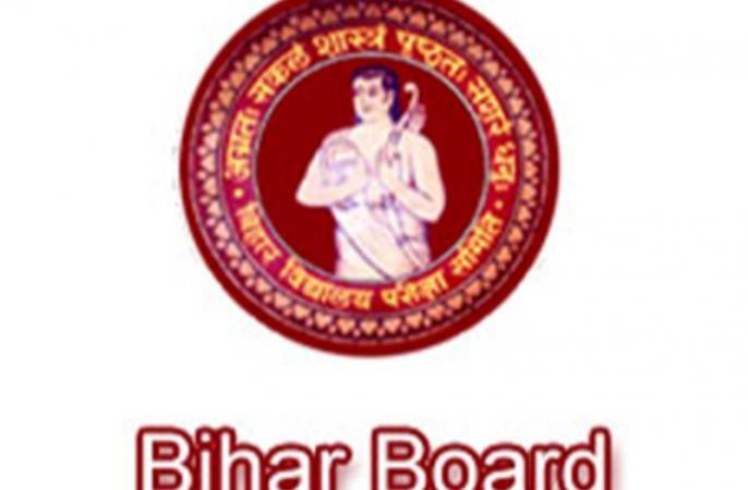 Bihar Board (BSEB) to announce 10th and 12th Results soon