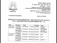 KVS-exam-schedule