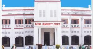 patna-university-exam