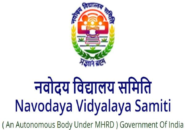 Download NVS Admit Card 2019 For Librarian