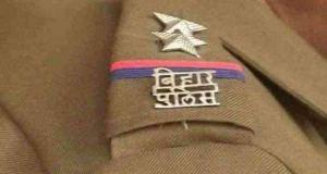 Bihar Police SI Exam Cutoff
