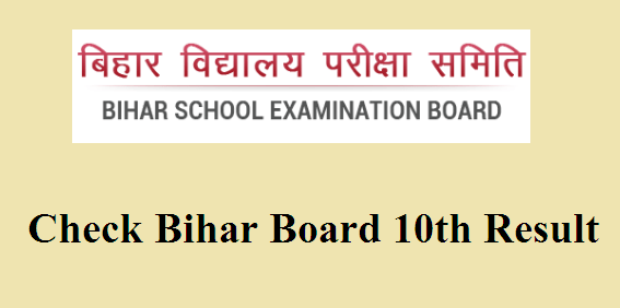 Bihar Board 10th Result 2020 will be late, Check Your BSEB Results