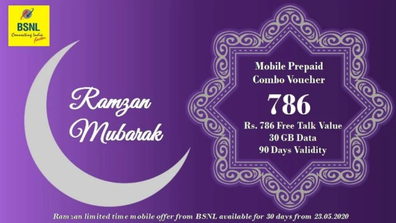BSNL Eid Recharge Offers of Rs 786 With 30GB For 90 Days