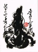 龍神護符-家内守護画像