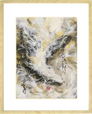 白龍神の画像