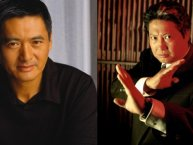 Chow Yun Fat And Sammo Hung Teamed In New Film