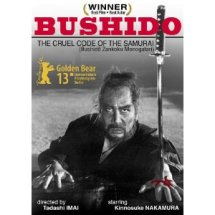 Bushido The Cruel Code of the Samurai