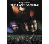Review: Kenji Misumi's The Last Samurai (1974)