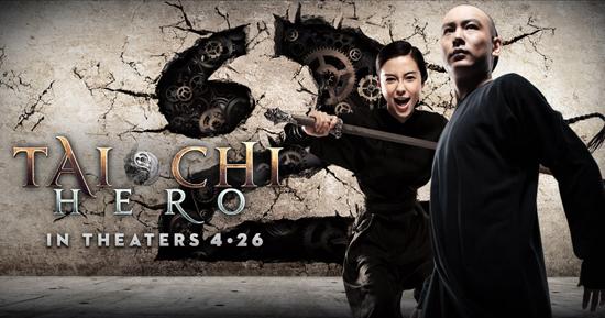 Tai Chi Hero banner