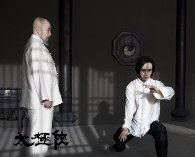 man-of-tai-chi-3