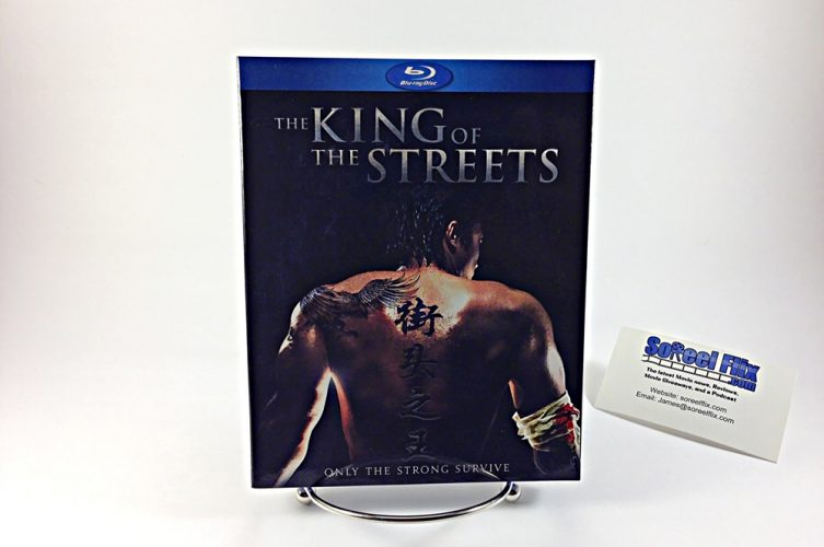 Review: The King of The Streets