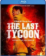 the last tycoon blu