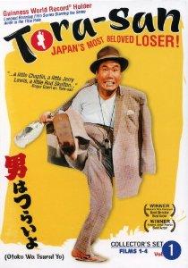 Review: Tora-San