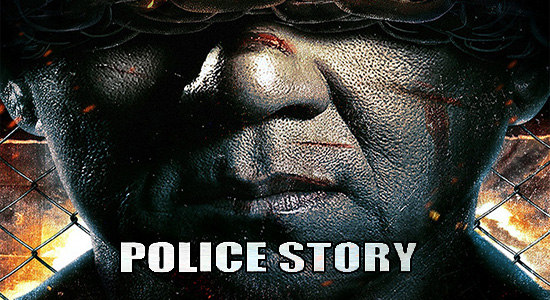 Police-Story-2013-banner