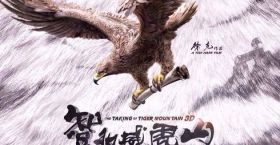 Tsui Hark is Back with The Taking of Tiger Mountain, The Eagle Drops the Trailer