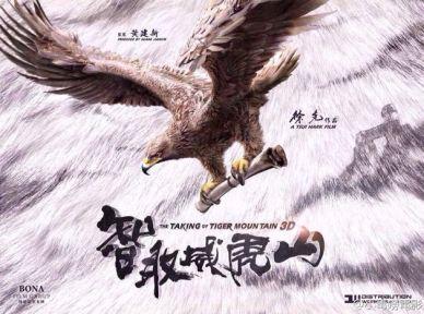 Taking of tiger mountain teaser poster-thumb-630xauto-49602