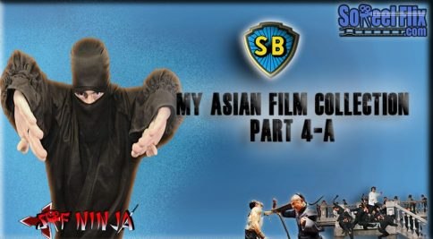 my asian film collection 4a