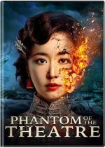 phantom-of-the-theatre-srf
