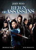 reign-of-assassins-srf