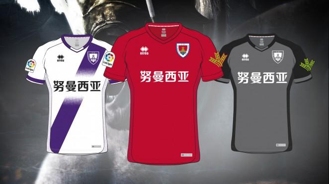 La palabra Numancia en chino lucirá en la equipación rojilla esta temporada 19-20