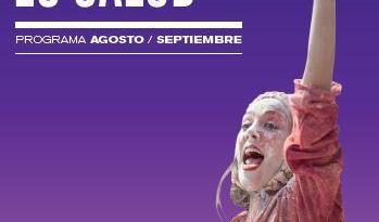 La campaña cultural de agosto prosigue con la música de 'Vanessa & the criminals' y concluye con un nuevo concierto de la Banda Municipal