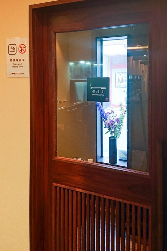山本食堂 喫煙所
